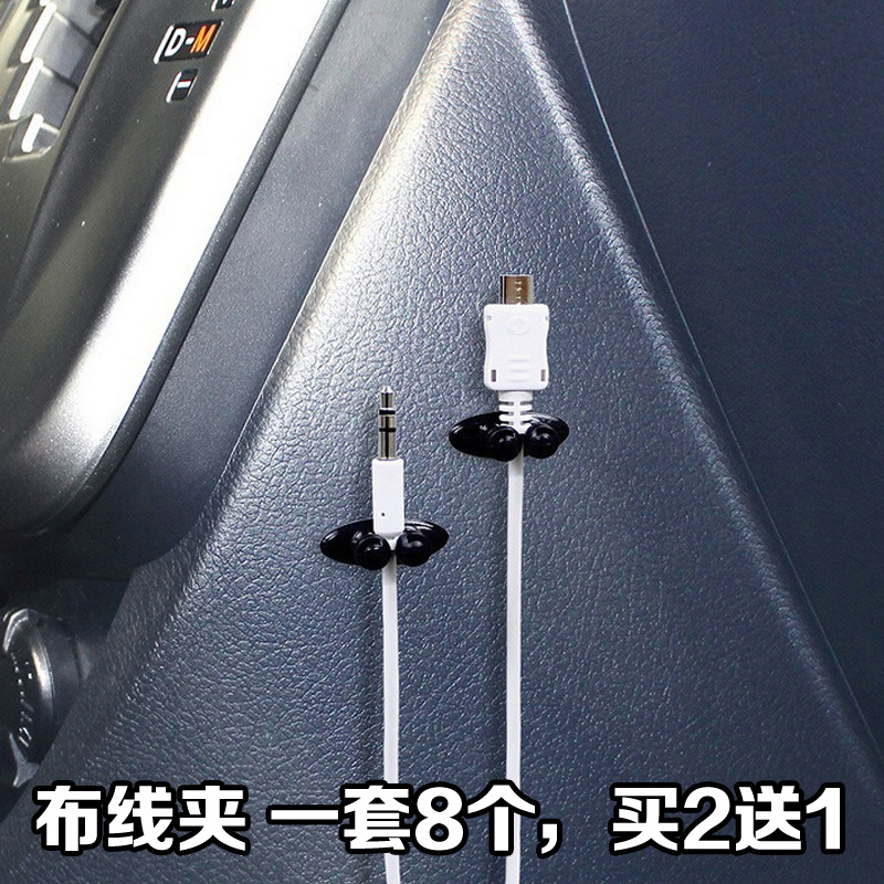 Car tachograph clamp cable clamp cable clamp wiring fixed buckle clip cable management data line finishing