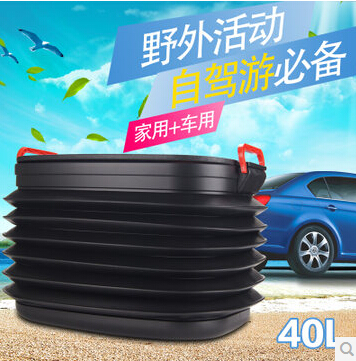 Car telescopic folding bucket folding bucket car wash bucket 40l large capacity magic trunk finishing box