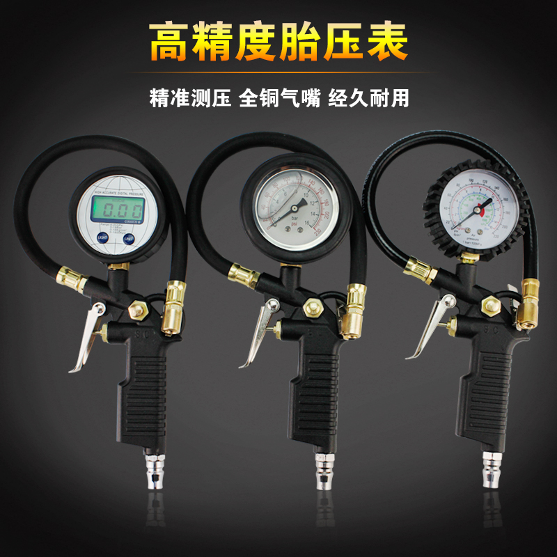 Car tire gauge car tire pressure strap vermt high precision tire pressure gun tire pressure gauge tire pressure detection