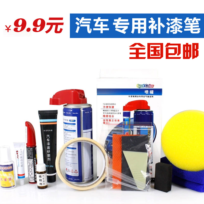 Car up painting pen set putty renault koleos luxgen luxgen s5 car paint scratch repair pen