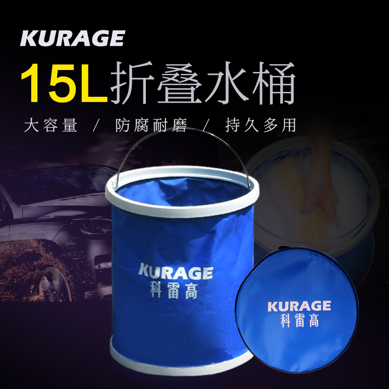 Car wash bucket folding bucket fishing bucket 15l portable folding telescopic bucket portable outdoor tourism