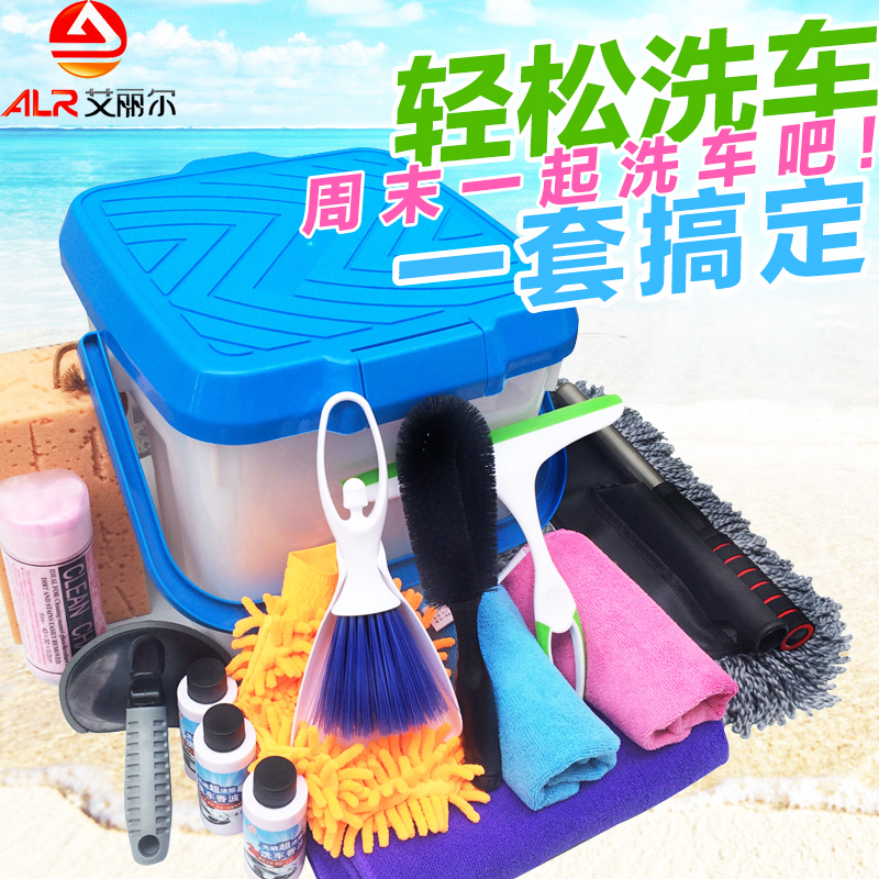 Car wash car wash car wash brush tool set combination of home bucket combo washing hair towel automotive supplies car wax trailers