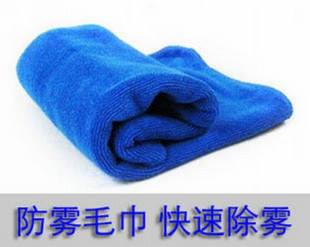 Car wash towel microfiber towel cache cache cache towels towel car wash towel beauty towel