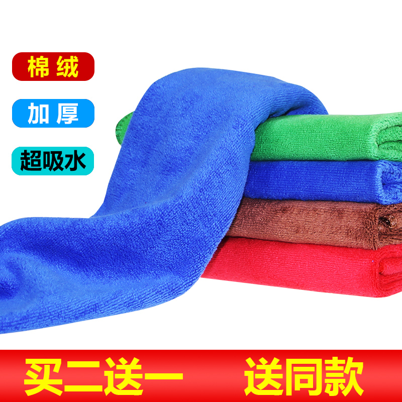 Car washing towels cache towels thick absorbent microfiber buffing towel car wash cloth towel lint tool