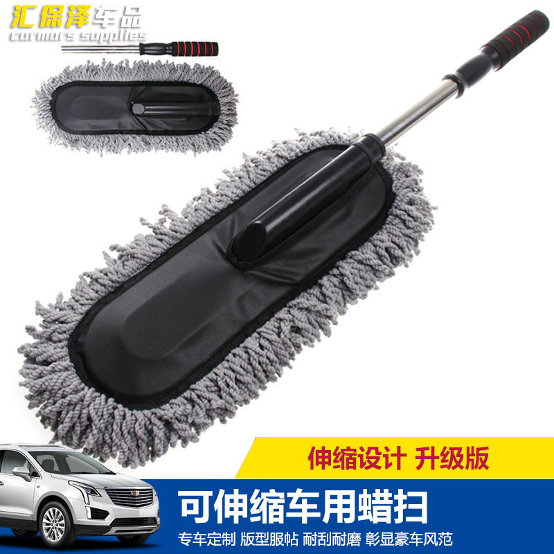 Car wax trailers retractable car duster dusting brush wax car wash cleaning mop cleaning tools supplies
