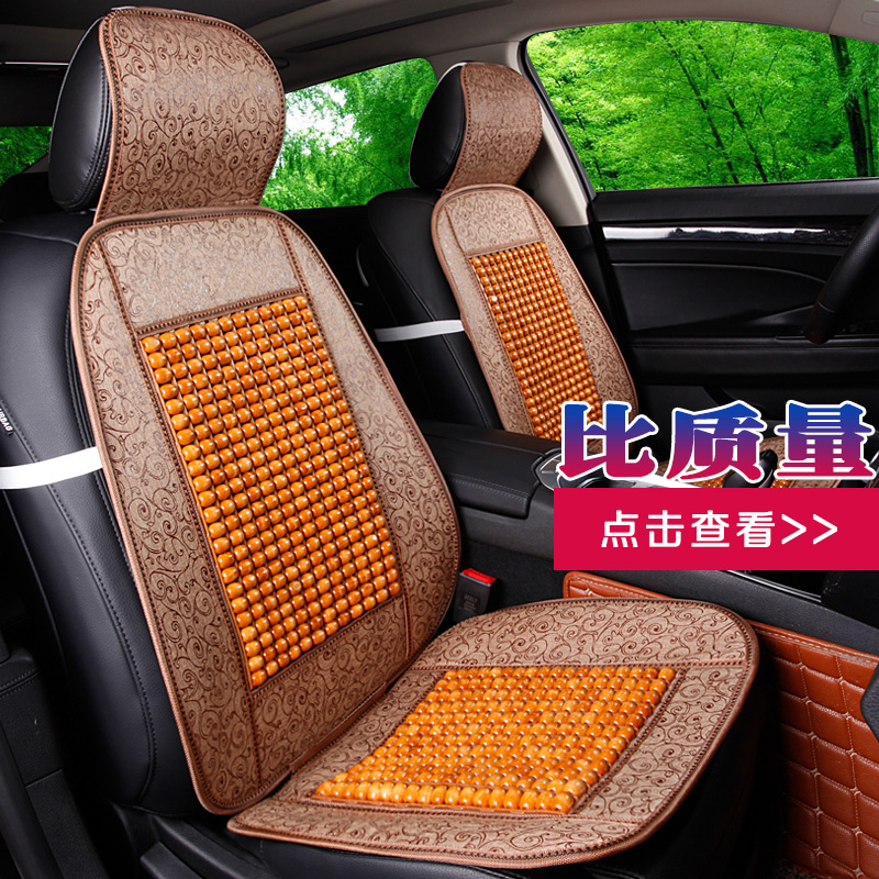 Car with bamboo bamboo car seat car mats cushion pad four seasons general bamboo and rattan straw cushion summer mahjong liangdian