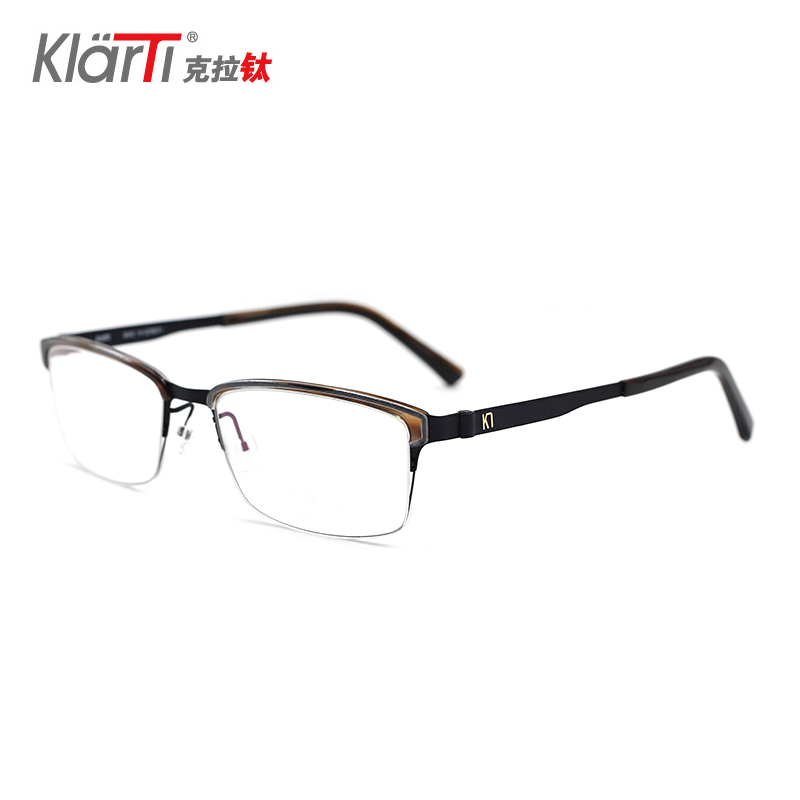 8cc9b2a4b71c Get Quotations · Carat genuine b ultralight titanium rimless titanium  frames half frame titanium glasses frame glasses male and