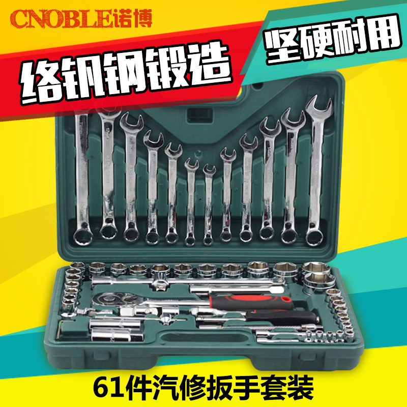 Carbon steel combination wrench set machine repair aftermarket automotive repair tools kit combination ratchet dual open-end wrench