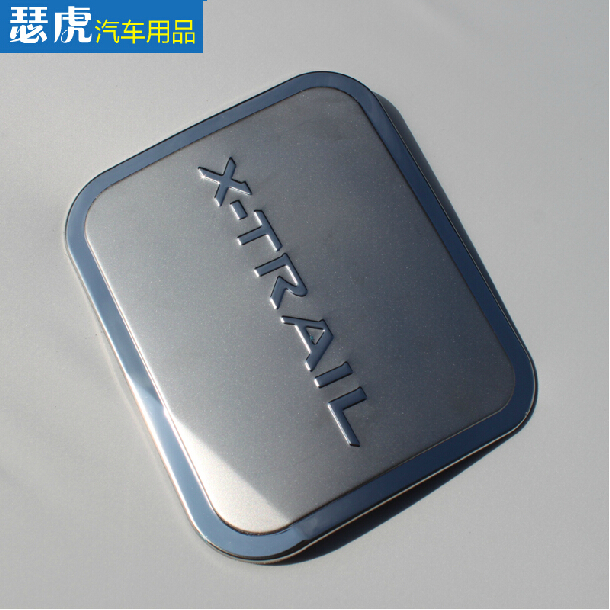 Card foal decorated tank cover stainless steel tank cover fuel tank cap modified fuel tank cover decorative light strip designed specifically for 2014 models novelty chun