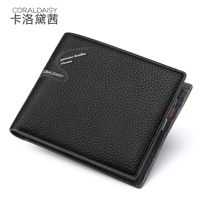 Carlo daisy super soft thin first layer of leather wallet men wallet men short paragraph small wallet men wallet genuine