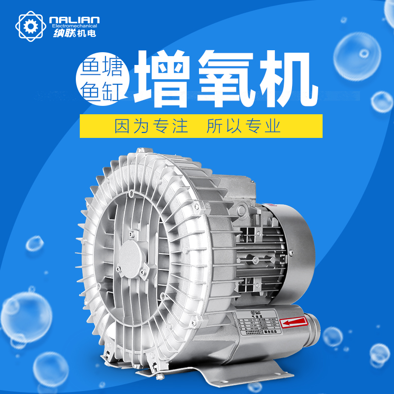 Carolina alliance whirlpool pump high pressure air blower blower fish pond fish tank aerator machine industrial ventilation 220 v