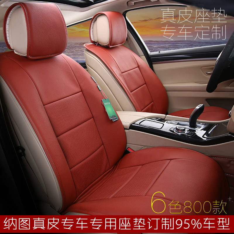 Carolina figure dedicated mg3 mg6 mazda 6 cx-5 cx-7 hippocampus knight leather upholstery leather seat cushion