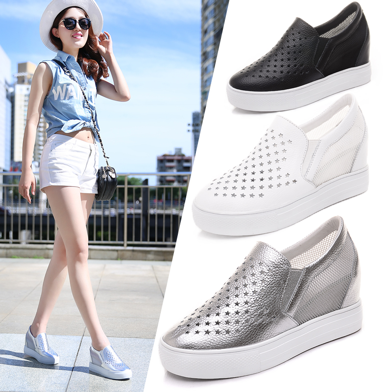 Carrefour increased white mesh hollow breathable leather shoes women shoes 2016 spring and summer korean tidal thick crust muffin shoes