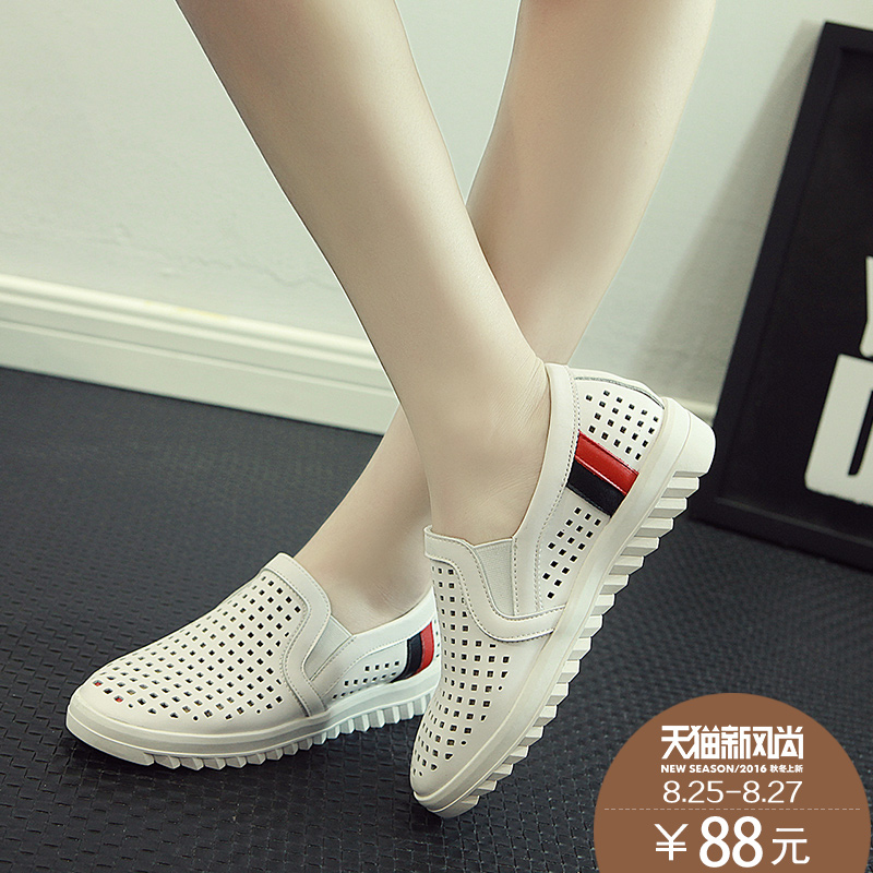 Carrefour shoes women shoes 3cm women's shoes hollow breathable mesh shoes women shoes white shoes summer new literary female 2016