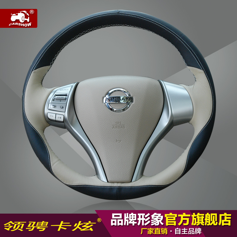 Carshow 13-15 applicable nissan new teana duke trail sew leather steering wheel cover to cover