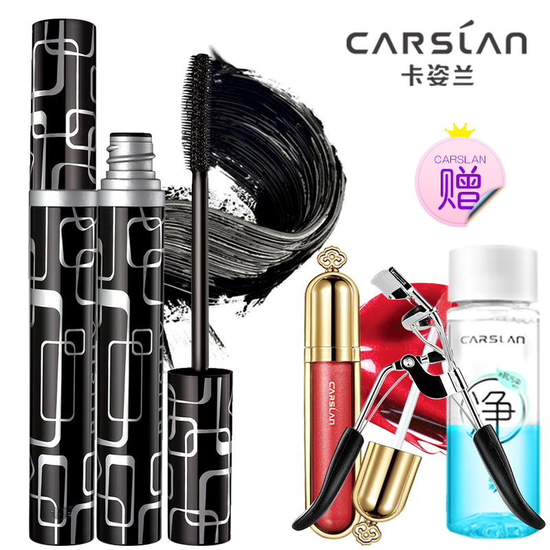 Carslan/blue card position mascara blue card position density black lengthening mascara thick curling mascara waterproof and durable