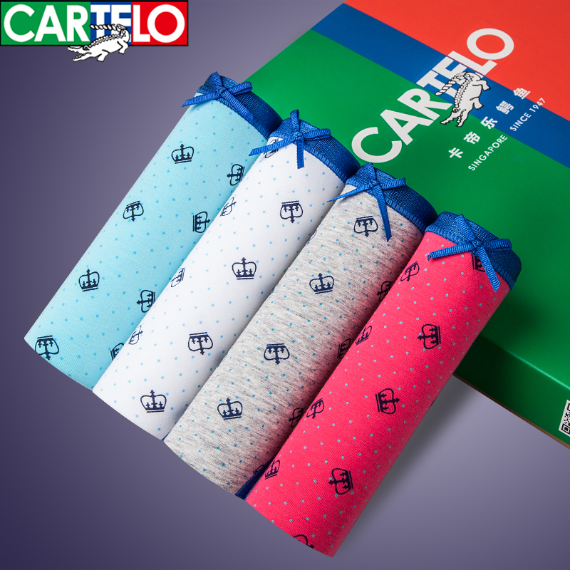 Cartelo cotton underwear adolescent girls middle school girls waist cotton girls pants gift box