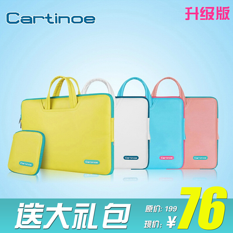 Cartinoe apple notebook sleeve 11 inch 13.3 inch 15.4 inch 12 inch laptop male ms. electric brain package