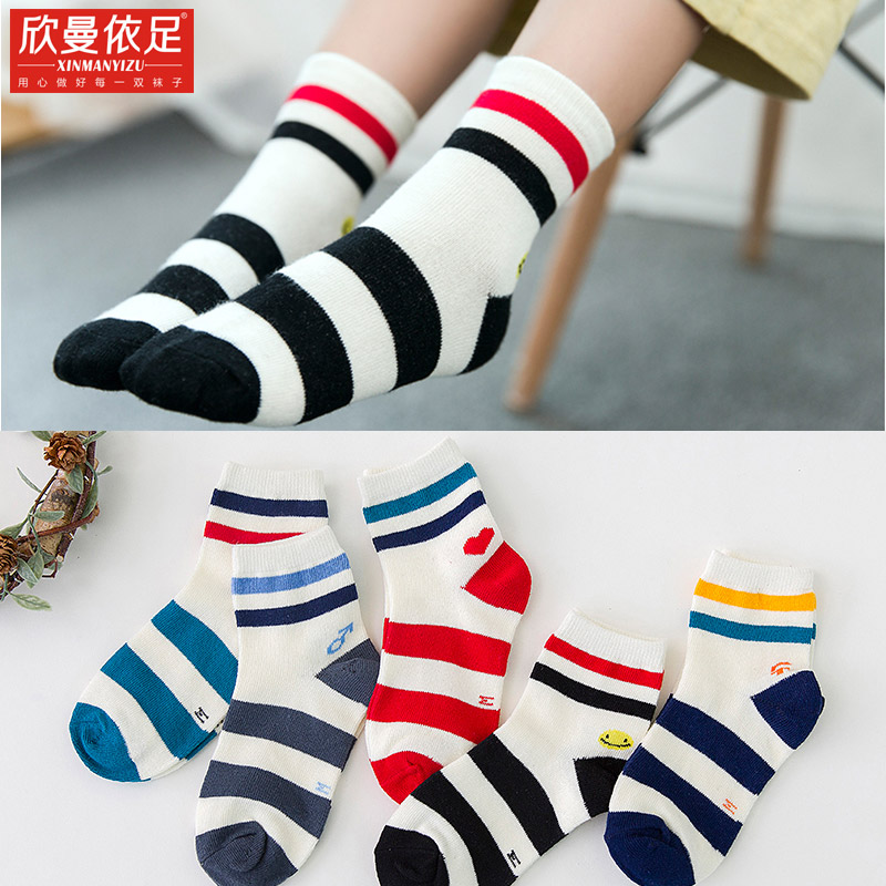 Cartoon children's socks in tube socks autumn and winter socks relent boneless baby socks medium and small children boys and girls of medium and small