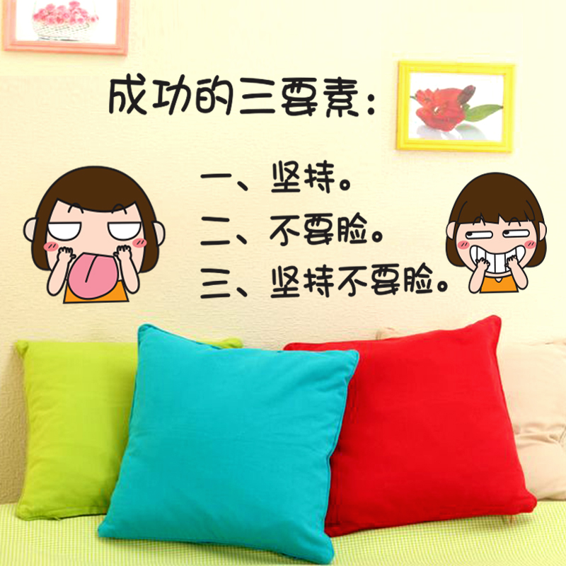 Cartoon network red office bedroom living room decorative wall stickers network funny expression cute klimts factors of success