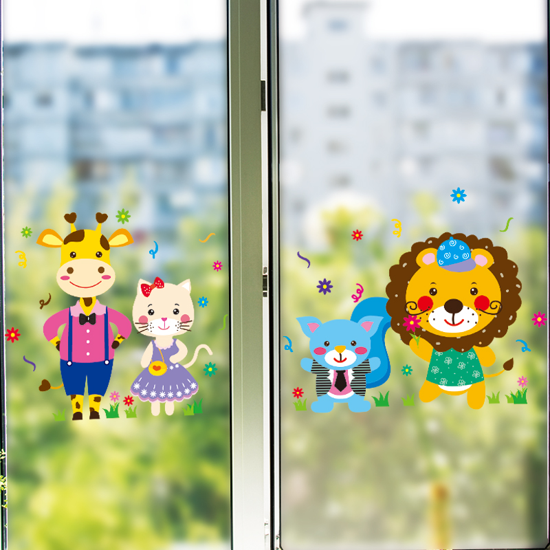 Cartoon removable wall stickers small animal lion door stickers living room bedroom children's room nursery wall decor