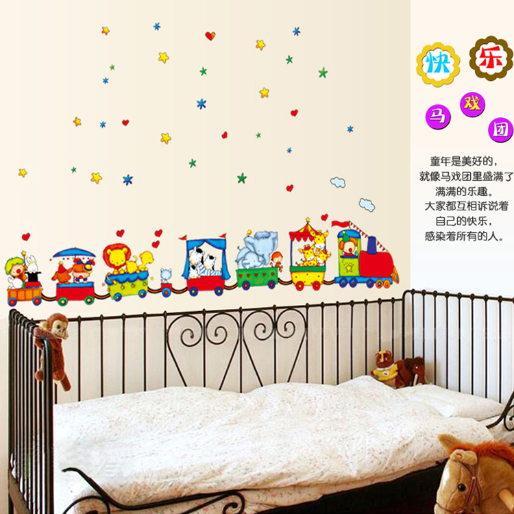 Cartoon toy train children's room bedroom three generations removable wall stickers decorative stickers wall stickers