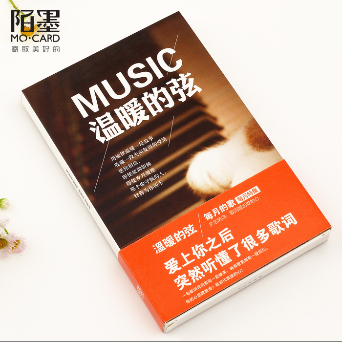 Cartridges installed street postcard lomo warm chord piano keys still beautiful card word cards 30 zhang