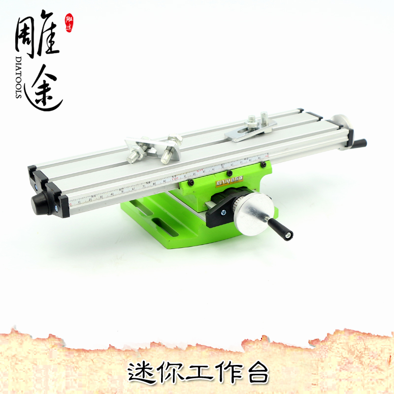 Carving way installed mini miniature bench bench drill stand multifunction milling cross slide bracket diy