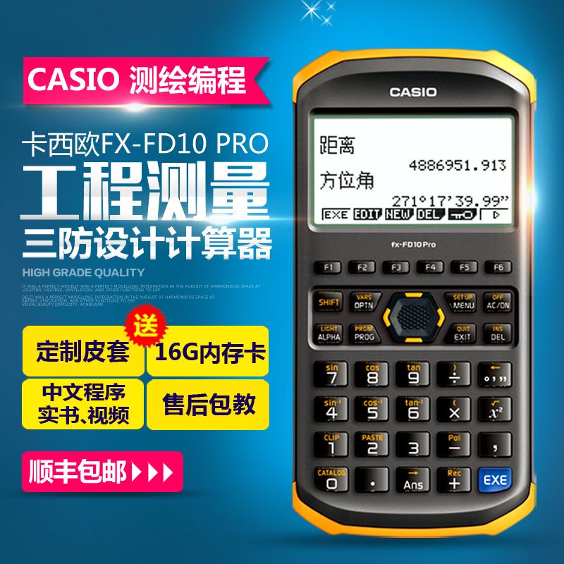 CASIO fx-FD10 Pro Civil Engineering /& Surveying Calculator JAPAN NEW w//Tracking