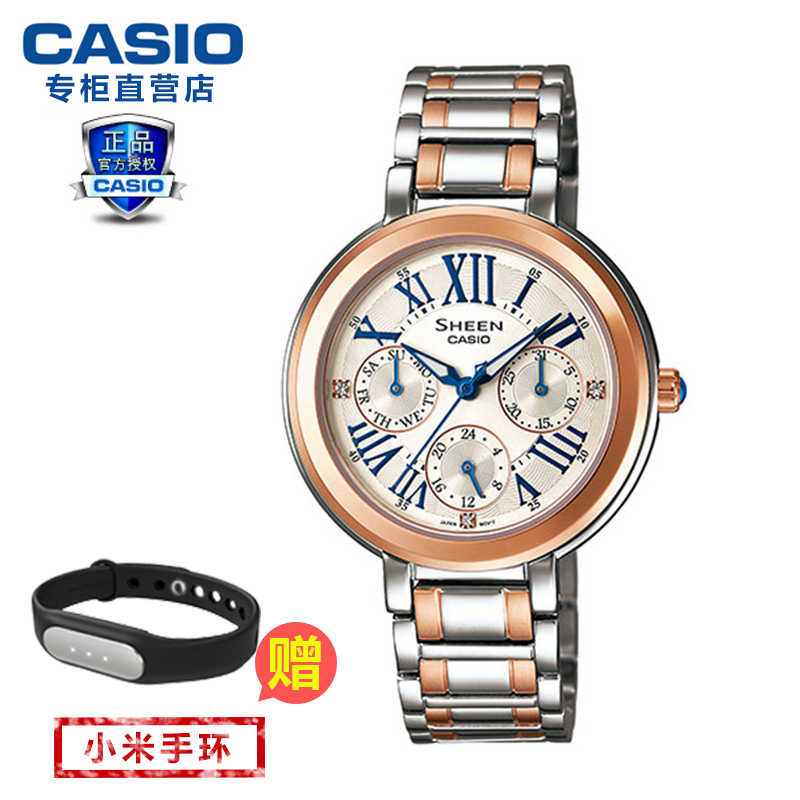 Casio casio watches female form female form SHE3034SG pointer fashion watch quartz watch steel belt genuine unprofor