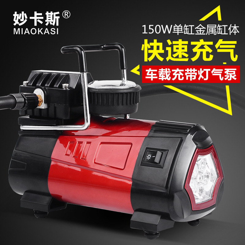 Cass wonderful car air pump v portable car tire inflator pump playing pump car cheer machine electric