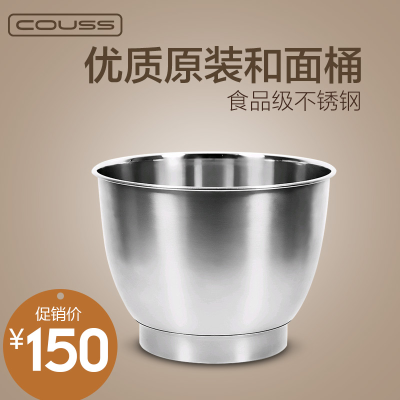 Castel couss cm-1000 chef compont mixing pot of food grade stainless steel basin and basin