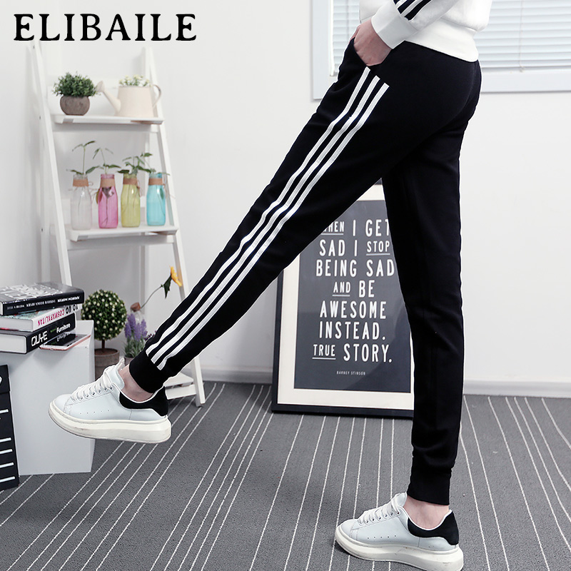 Casual pants female feet in summer and autumn sports trousers nine female loose thin section three bars shut wei pants female runners Influx of men