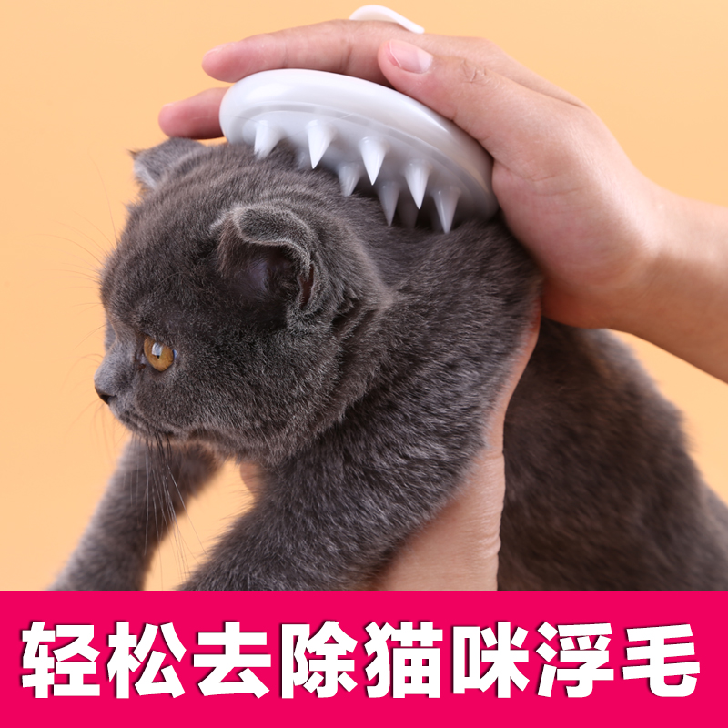 Cat comb massage brush cat hair removal comb faded hair comb pet cat comb comb comb to comb hair comb hair brush supplies