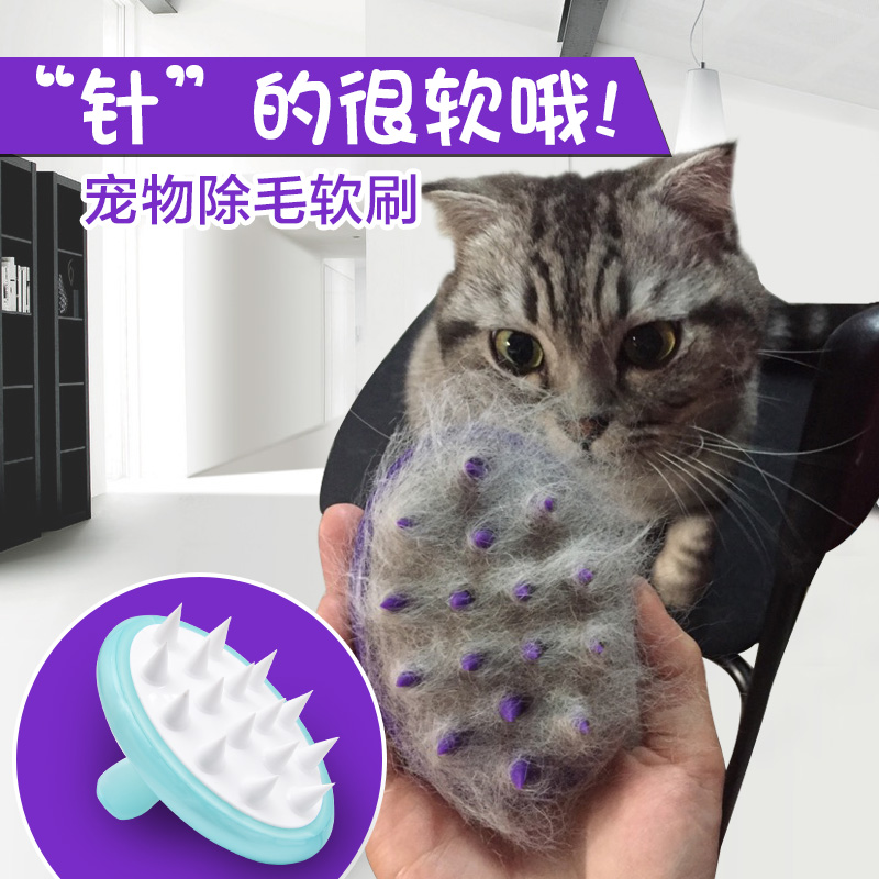 Cat supplies cat hair brush cat comb massage comb hair removal device silicone pet cat dog comb brush free shipping