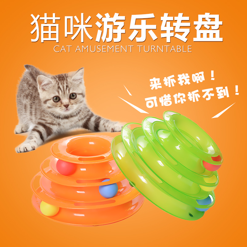 Cat toy pet toy ball thanmonolingualsat turnplate mouse cat toy cat cat cat scratch board free shipping to send funny cat stick