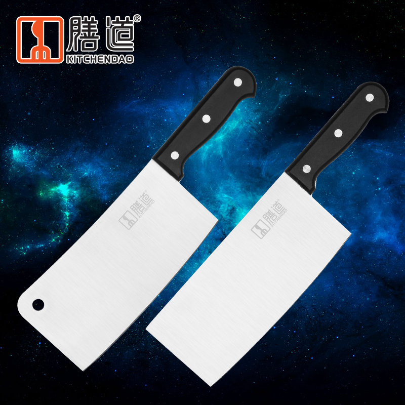 Catering road piece stainless steel kitchen knife knifed bone knife slicing knife + family affordable loaded kitchen tool kit
