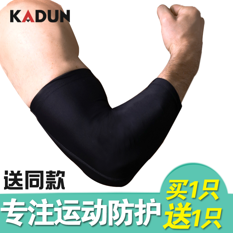 Caton sports armband elbow outdoor men and women basketball badminton fitness slim row ball nursing care arm elbow brace
