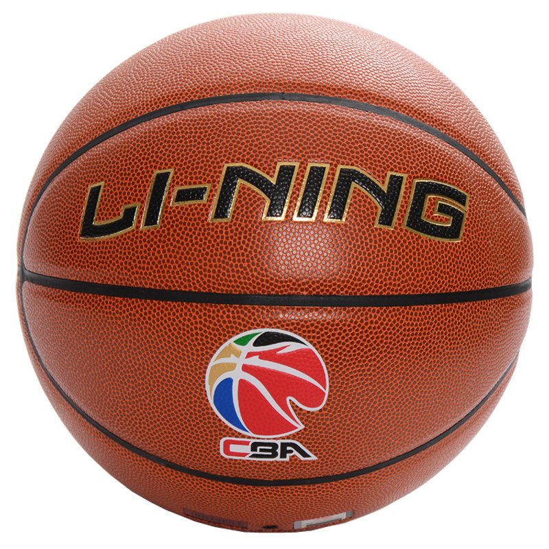 Cba li ning basketball pu soft leather wear and moisture on 7 game skid high school students with the ball indoor and outdoor cement