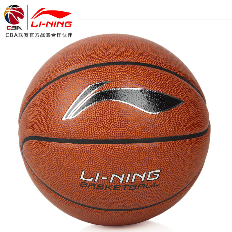 Cba li ning basketball slip soft leather wear and indoor and outdoor basketball tournament training with
