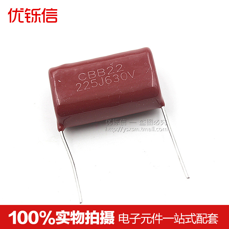 Cbb22 capacitor 630v225j 2.2 uf 630 v/225mm feet away from 25mm new authentic (10 rats)
