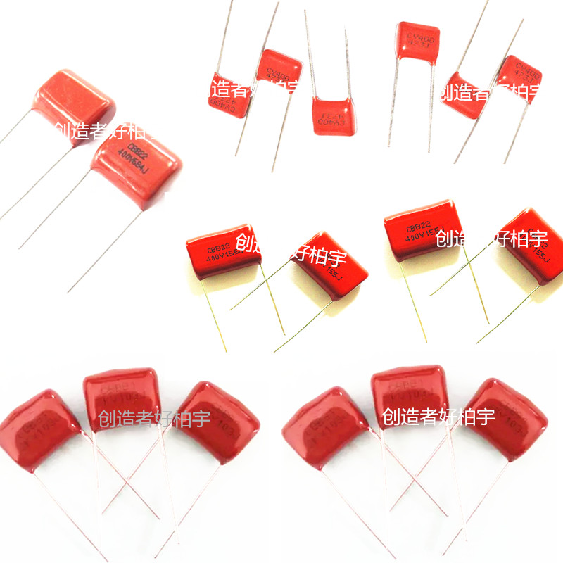 Cbb22/cbb capacitor 400 v 225j 2.2 uf feet away from 25mm new