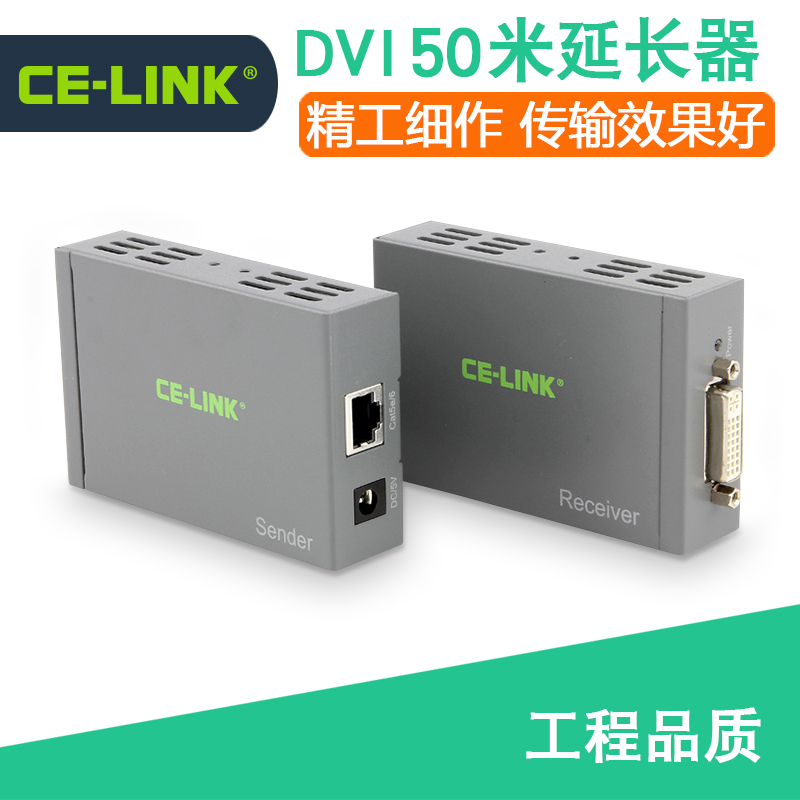Ce-link dvi extender dvi dvi extender single network cable 50 m extension cable 1080 p free shipping