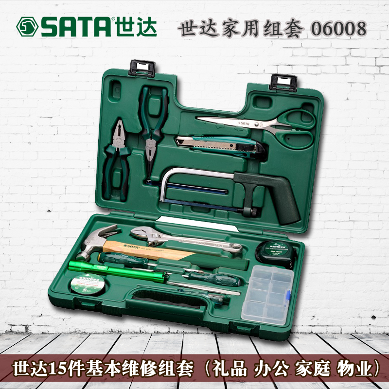 Cedel tool kit 15 home hardware tool kit professional dimentional electronic and electrical repair tool kit 06008