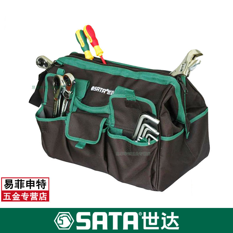 Cedel tool kit maintenance electrician tool kit bag double canvas shoulder bag large variety of power can be thick nylon shoulder