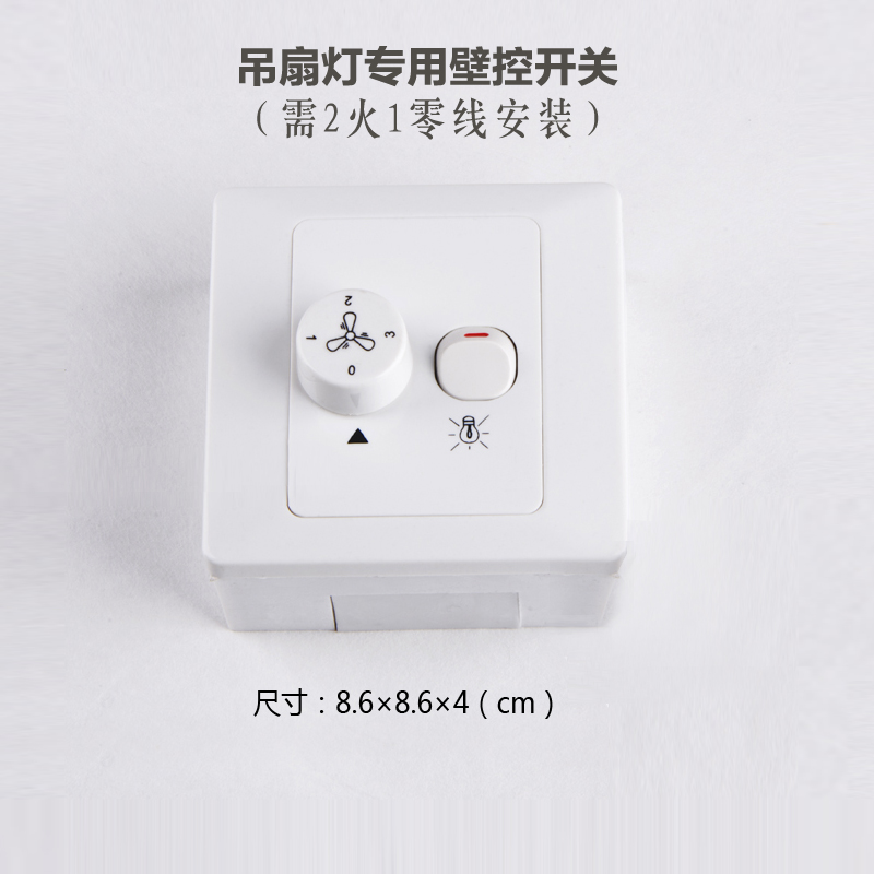 China ceiling fan switch china ceiling fan switch shopping guide get quotations ceiling fan light chandelier fan fan lights ceiling fan wall control switch dedicated switch governor fan mozeypictures Images