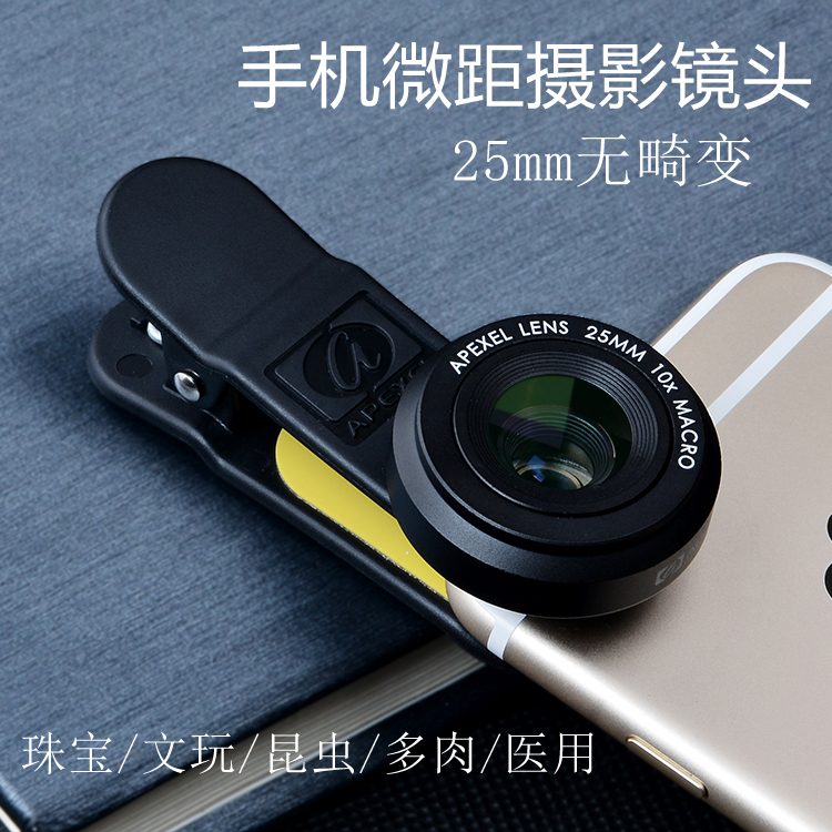 Cell phone camera lens professional microspur insect jewelry diamond details enlarge universal slr camera lens features