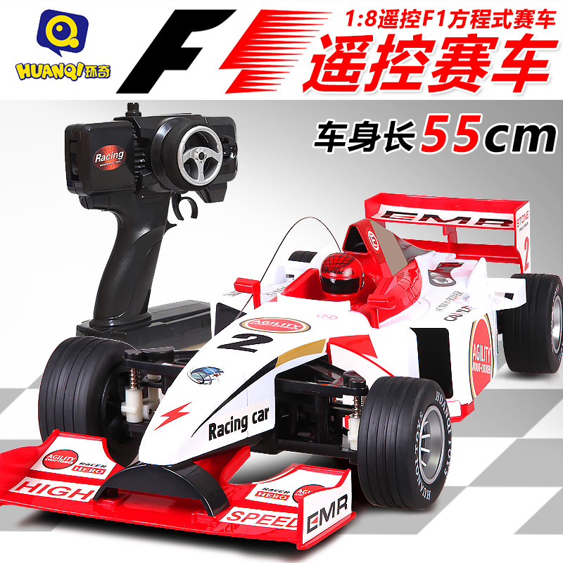 Central church oversized children's electric remote control car racing f1 racing car charging model boy toy remote control car drift