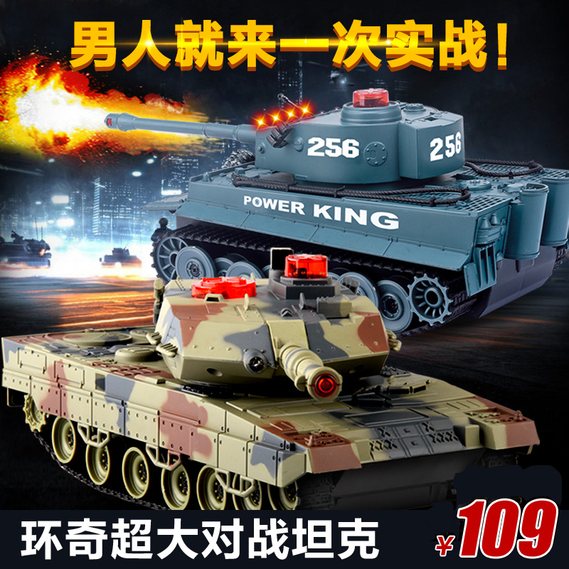 Central church remote control tank model large-scale battle tanks charging hyperactive children toy car remote control car suv