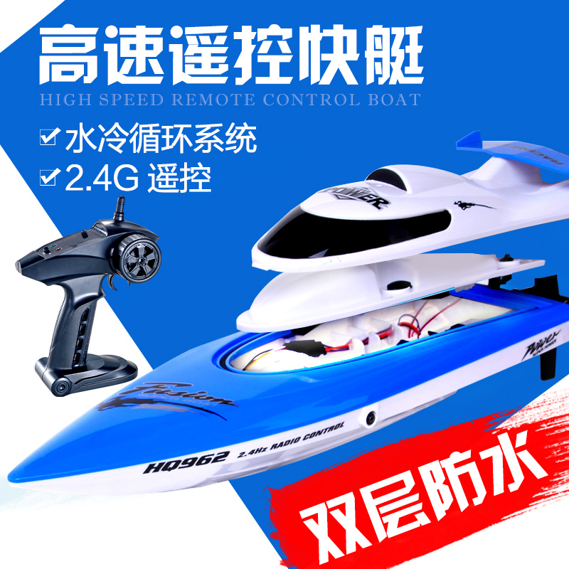 Central church speedboats remote control boat water intercoolers electromotor waterproof electric charging large children's toy boat rowing model